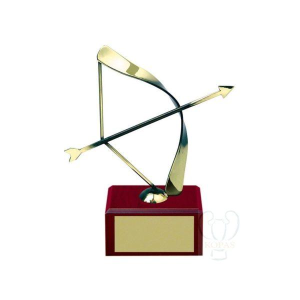 Trofeos del zodiaco SAGITARIO