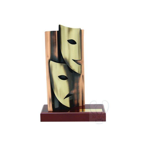 Trofeos de teatro