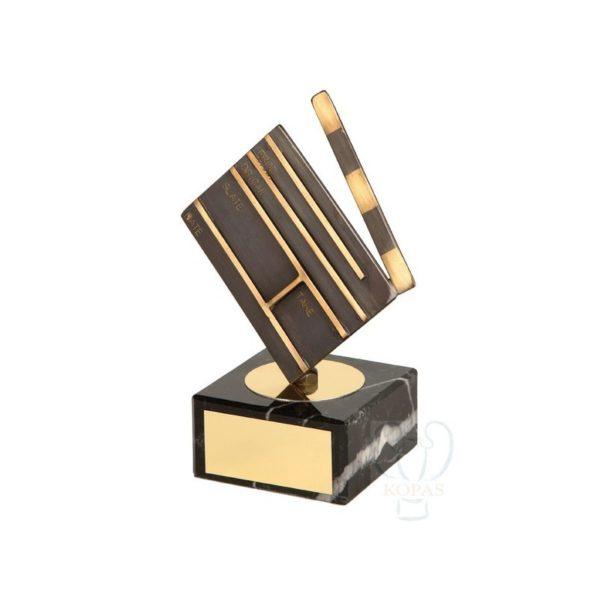 Trofeos de cine